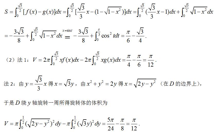 2018考研数学每日一练(9月13日)