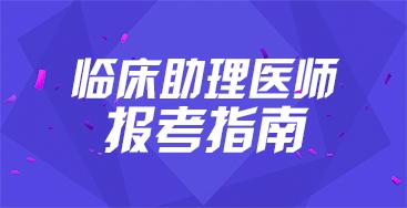 文都网校泉题库