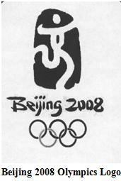 2019考研英语作文范文:解读08奥运logo