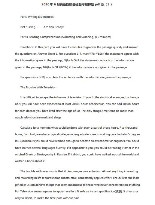 2020年6月英语四级基础备考模拟题pdf版(9)